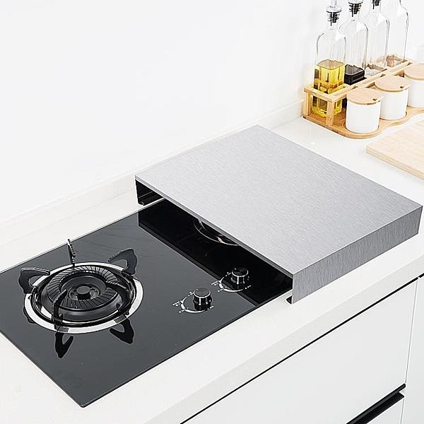 不銹鋼廚房置物架家用電磁爐架子支架台灶台燃氣煤氣灶蓋板罩底座 NMS喵小姐