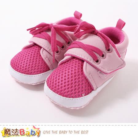 魔法Baby  寶寶鞋 幼兒止滑學步鞋 g2095b