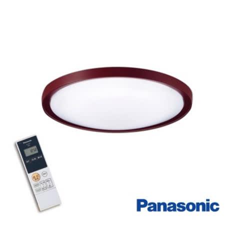 國際牌 LED 50W 仿紅木邊框 遙控 吸頂燈 HH-LAZ504109
