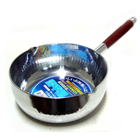 IH雪平鍋20cm電磁爐適用×2只