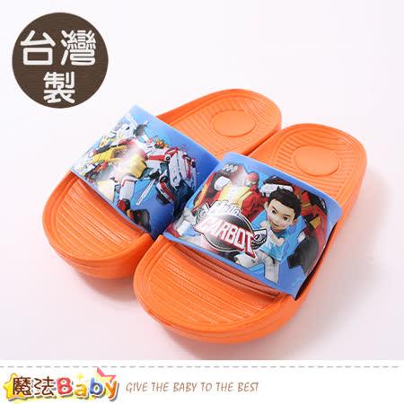 魔法Baby  男童鞋 台灣製衝鋒戰士正版美型拖鞋 sa96018