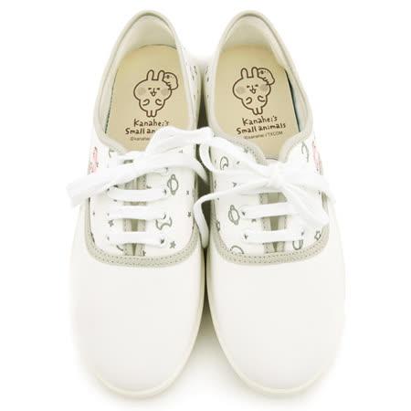 童鞋城堡-卡娜赫拉 女款 清新簡約帆布休閒鞋KI8312-白
