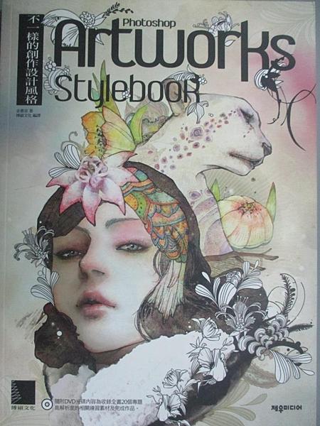 【書寶二手書T2/電腦_JDG】不一樣的創作設計風格_金惠京
