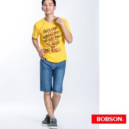 BOBSON 男款衣絲不罣涼爽短褲(藍185-58)