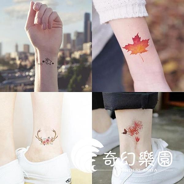 紋身貼-30張紋身貼防水 女持久韓國彼岸花仿真鎖骨花朵手臂腳踝 可愛性感-奇幻樂園