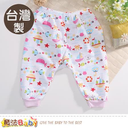 魔法Baby 女童褲(2件一組圖案隨機) 台灣製居家薄長褲 防蚊褲 k51174