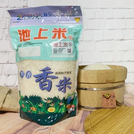 池上芋香米 1.5公斤