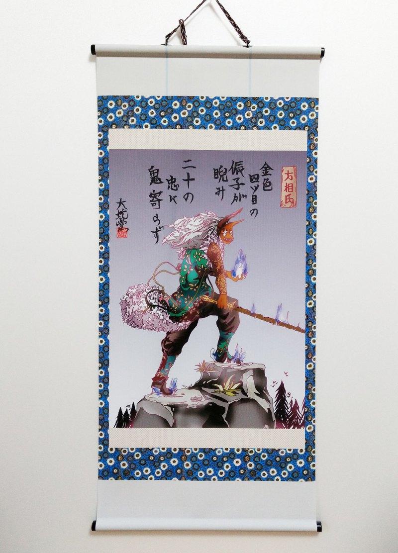 Monoprint Yokai懸掛式捲軸細生先生尺寸30cm x 60cm