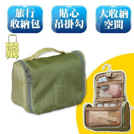 《愛旅行》輕巧型盥洗收納包(1入)