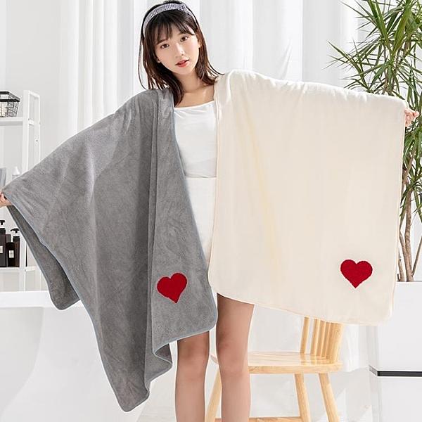 浴巾吸水速干不掉毛可穿加大純棉家用情侶一對【雲木雜貨】