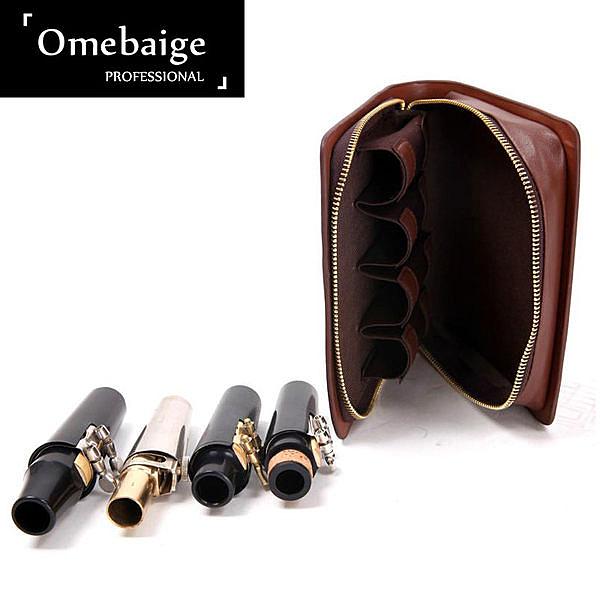 小叮噹的店- Omebaige 高檔真皮 薩克斯風吹嘴包 黑管吹嘴包 BGAC06