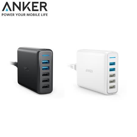 美國Anker多重安全保護PowerPort Speed Quick Charge 3.0 63W USB充電器A20545系列(5孔)