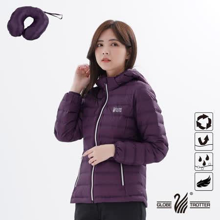 遊遍天下 女款無車縫90防風防潑水U型枕羽絨外套 GJ22014 深紫