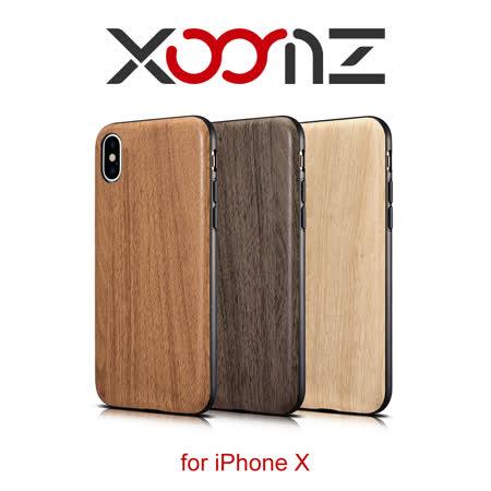 XOOMZ 木紋系列 iPhone XS / X 三料合一 手工保護套