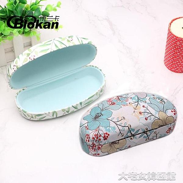 大號太陽眼鏡盒女韓版小清新大框架眼睛盒鐵盒優雅創意墨鏡盒