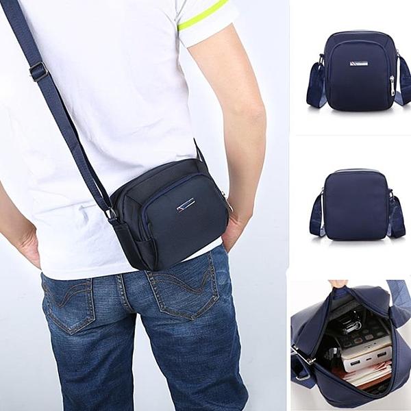 新款潮男士迷你小防水尼龍牛津布單肩斜背背包手機零錢包 - 風尚3C
