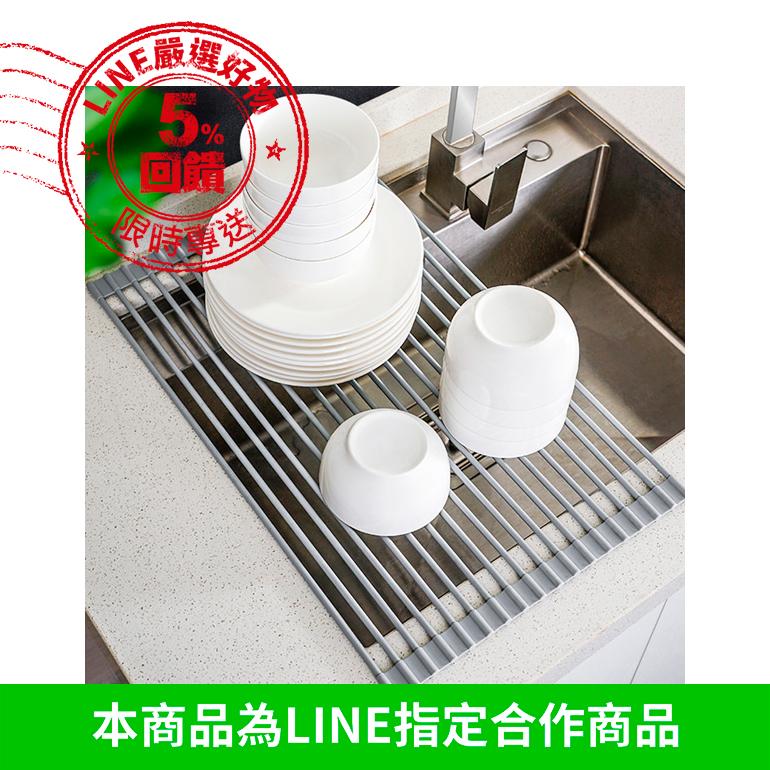 洗手台摺疊洗碗瀝水架 『無名』 P11112