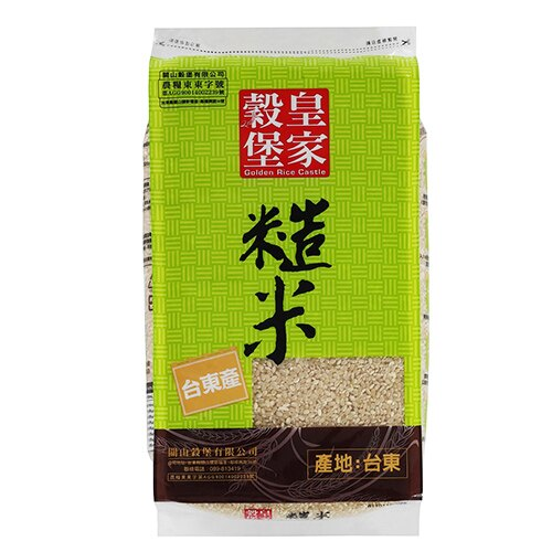 皇家穀堡糙米2.5kg【康鄰超市】