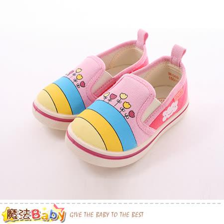 魔法Baby  女童鞋 女童輕便帆布鞋 sk0521