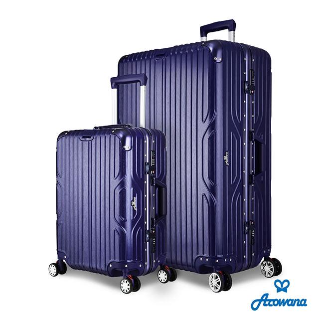 Arowana 極致川旅20+29吋立體拉絲鋁框避震輪旅行箱/行李箱 (深海藍)