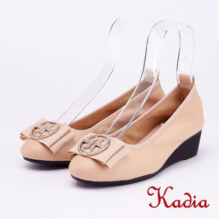 kadia.圓型飾扣楔型厚底真皮跟鞋(9021-30杏色)