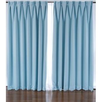 1級遮光カーテンと花粉キャッチミラーレース 2枚入り ブルー 200X135(133)