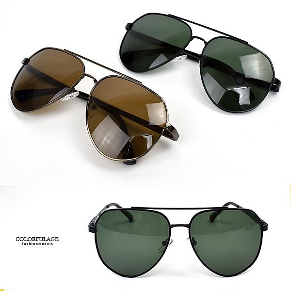 偏光太陽眼鏡 不規則金屬框NYG10