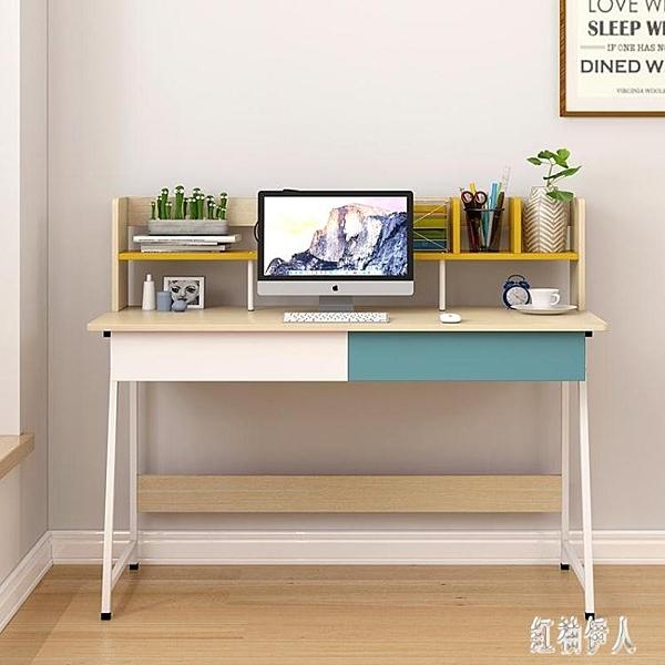 電腦臺式桌家用簡約現代臥室單人寫字桌小戶型簡易書桌學生寫字臺 PA12212『紅袖伊人』