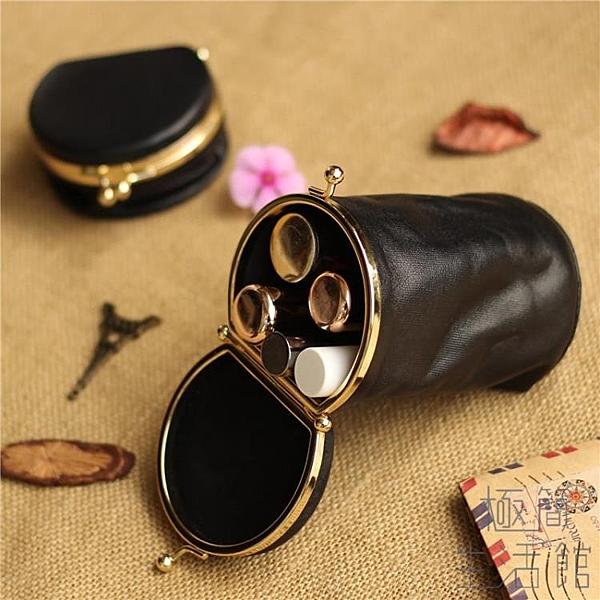 圓桶形口紅包包便攜迷你可愛零錢硬幣鑰匙包收納袋子【極簡生活】
