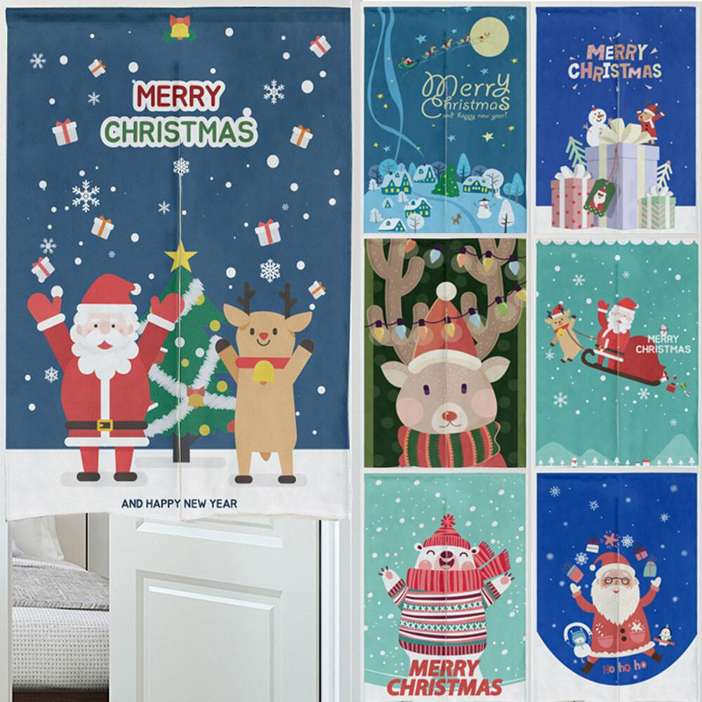 小銅板聖誕節系列棉麻風水簾 送伸縮桿