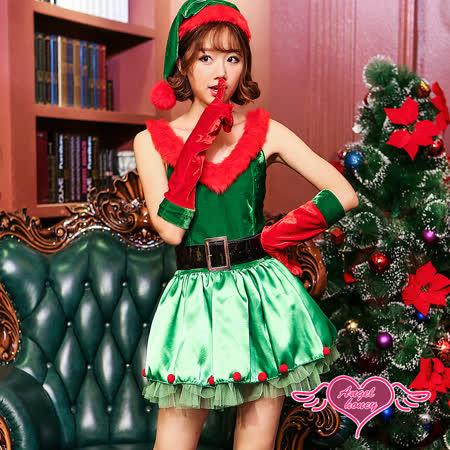 【天使霓裳】角色扮演 俏皮精靈 聖誕風格連身裙派對表演服(綠F)