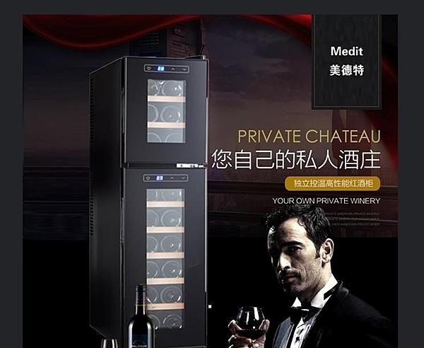 電子紅酒櫃恒溫酒櫃 雪茄櫃恒濕 18支茶葉冷藏櫃冰吧家用 雙溫免運 DF 亞斯藍