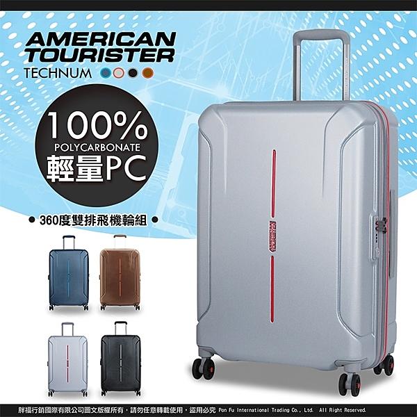 《熊熊先生》新秀麗 American Tourister 可擴充 行李箱 37G 旅行箱 25吋 出國箱 TSA鎖