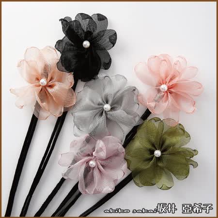 『Akiko Sakai亞希子』珍珠花朵造型丸子頭盤髮造型編髮器