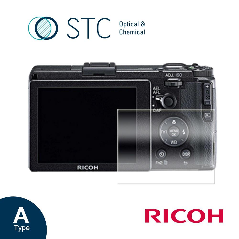 【STC】9H鋼化玻璃保護貼 專為Ricoh GR/GRII/GXR/CX4/5/6 觸控式相機螢幕設計