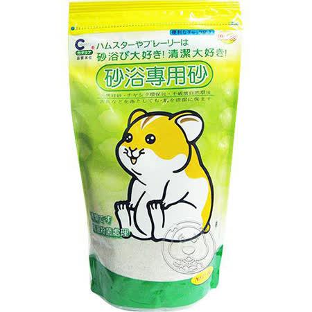 鼠用砂浴專用細砂4包裝(3種香味可選)