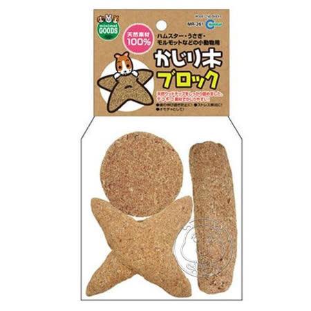 日本《MARUKAN》小動物用磨牙塊(MR-261)