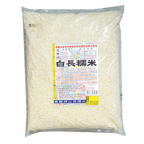 壹豐 白長糯米 2kg【康鄰超市】