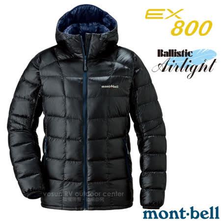 【MONT-BELL 日本】女款 800FP 超輕保暖羽絨夾克/Superior 鵝絨外套.輕量防風夾克.禦寒大衣/質輕保暖.舒適透氣_1101465 黑