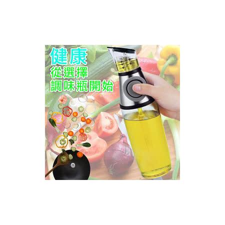 【inBOUND】健康計量油瓶