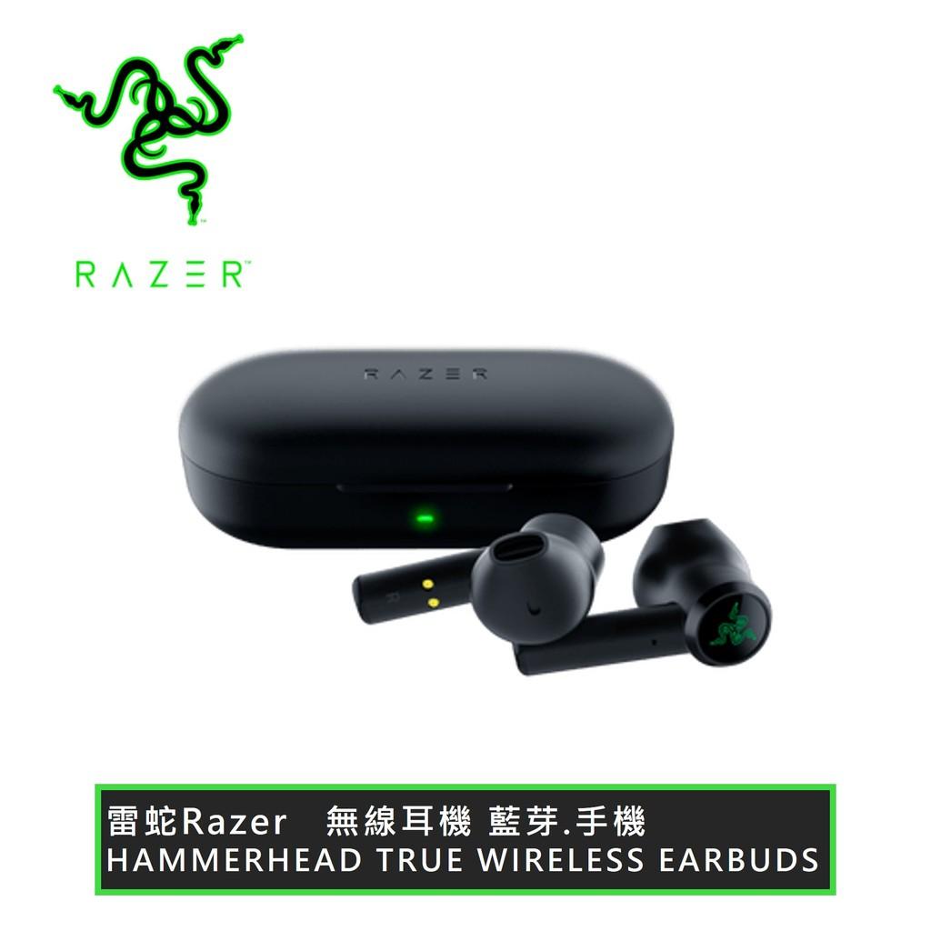 【Razer 雷蛇】雷蛇 RAZER HAMMERHEAD TRUE WIRELESS EARBUDS 藍芽耳機 無線