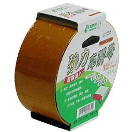 【北極熊 Polar Bear】CLT4815I 棕色布紋膠帶/布質膠帶 (48mmX15yds)