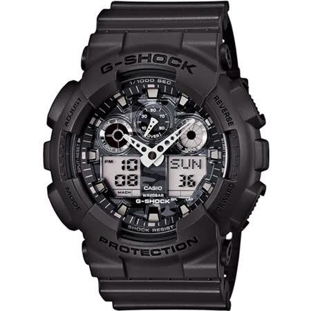 CASIO  G-SHOCK 人氣迷彩指針雙顯錶款  GA-100CF-8 灰
