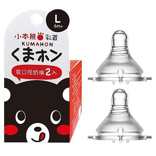 小本熊奶嘴-寬口徑L(2入)【愛買】