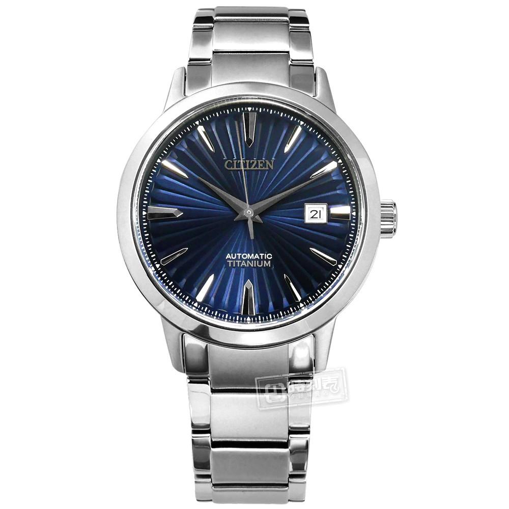 CITIZEN / 機械錶 自動上鍊 藍寶石水晶玻璃 日期 鈦金屬手錶 藍x銀 / NJ2180-89L / 41mm