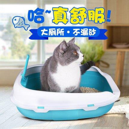 貓砂盆防外濺全半封閉式大號貓廁所貓沙盆貓屎盆小號貓咪用品除臭