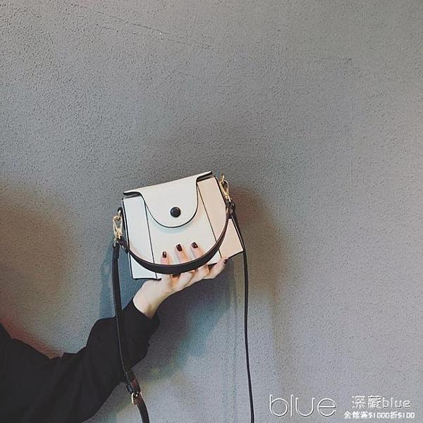 網紅水桶包包女新款潮小ck洋氣時尚高級感簡約百搭手提斜背包 【全館免運】
