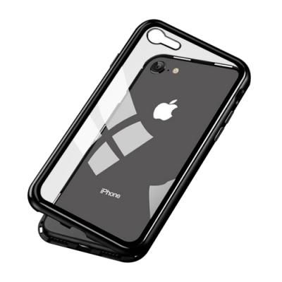 iPhone7 iPhone8 金屬 磁吸 雙面 360度全包 鋼化玻璃 手機殼 (iPhone7手機殼 iPhone8手機殼 iPhone 7 iPhone 8保護套)