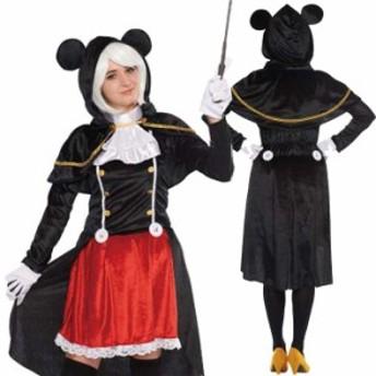 ハロウィン 仮装 大人 コスチューム ディズニー レディース マジカルミッキー 衣装 コスプレ イベント halloween 宴
