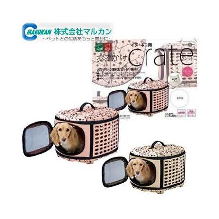 日本MARUKAN》犬貓用輕巧寵物折疊提籠提包